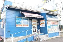 横浜市港南区鎌倉街道整骨院の外観写真