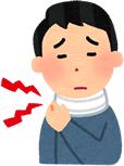 横浜市港南区交通事故むち打ち治療の得意施術2