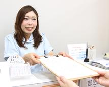 横浜市港南区交通事故治療施術の流れ1