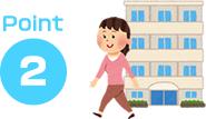 横浜市港南区交通事故むち打ち治療.comは病院との併用OKのイラスト